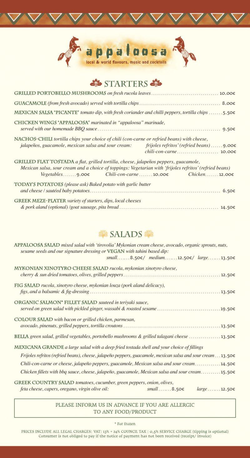 main-menu01